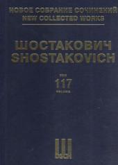 http://www.nota24.ru/katalog/noty-i-knigi-po-muzyke/teoreticheskij-otdel/uchebno-teoreticheskaya-literatura/shostakovich-nss-117-muzyka-k-spektaklyu-gamlet-soch-32-partitura